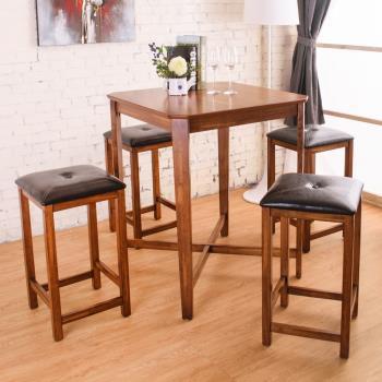 Bernice-伊恩方形吧台桌椅組(一桌四椅)