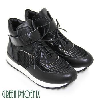 【GREEN PHOENIX】BIS-VITAL 雷射鏤空爆裂紋可拆式沾黏綁帶低筒休閒鞋-黑色