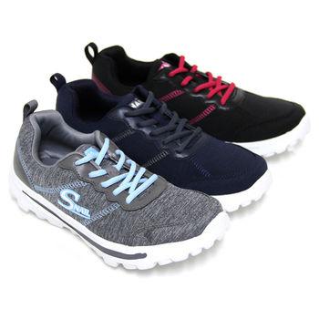 【GREEN PHOENIX】SNAIL蝸牛_經典極簡素面綁帶輕量健走鞋-藍色、灰色、黑色