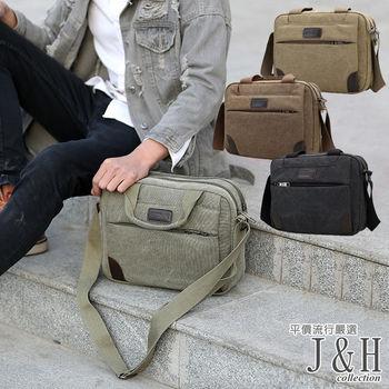 [ JH嚴選 ] 帆布潮流多用橫款方包