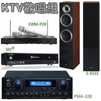 Golden Voice 電腦伴唱機 金嗓公司出品 CPX-900 M1++PMA-328+S-ES21+EWM-P28