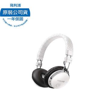 【PHILIPS 飛利浦】頭戴式藍芽耳機SHB8000WT_極致白