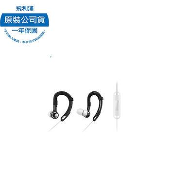 【PHILIPS 飛利浦】SHQ3305WS ActionFit 運動防水專用耳機手機麥克風