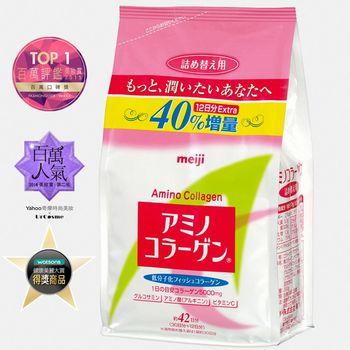 [明治]膠原蛋白粉-補充包42天份(300g/包)