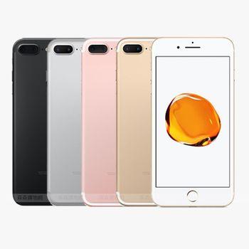 Apple iPhone 7 Plus 32G 智慧手機 -送專用保護套+9H玻璃保貼