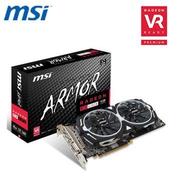 【MSI 微星 】RADEON RX 480 ARMOR 8G OC(鎧甲虎) 顯示卡