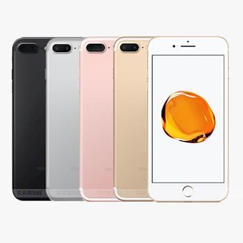 Apple iPhone 7 Plus 128G 智慧手機 -送專用保護套+9H玻璃保貼