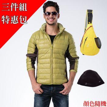 超值3件組【JORDON 橋登】時尚配色 男款 超輕高規格95%羽絨夾克外套(993)