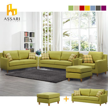 ASSARI-櫻井L型三人布沙發(含腳凳)