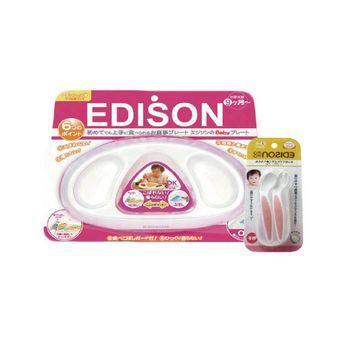 【EDISON】★ EDISON 嬰幼兒學習餐盤(盤內三小格)粉色 + 嬰幼兒學習餐具組-粉色 ★