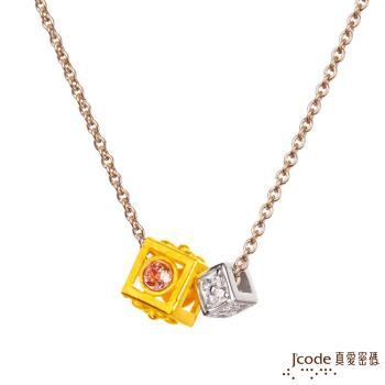 Jcode真愛密碼 珠寶盒黃金/純銀墜子 送玫瑰鋼項鍊