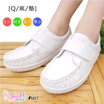 【Shoes Club】【413-W8662】休閒鞋.台灣製 柔軟真皮氣墊彈性耐穿厚底學生鞋護士鞋.魔鬼氈款/白色
