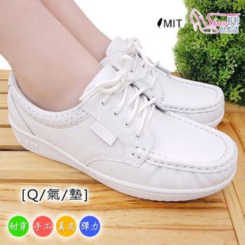 【Shoes Club】【413-W8661】休閒鞋.台灣製 真皮柔軟氣墊彈性耐穿厚底學生鞋護士鞋.鞋帶款/白色