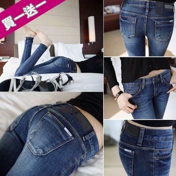 【STONEY.AX】韓國熱賣款 翹臀3D修身高彈力女牛仔褲(買一送一)