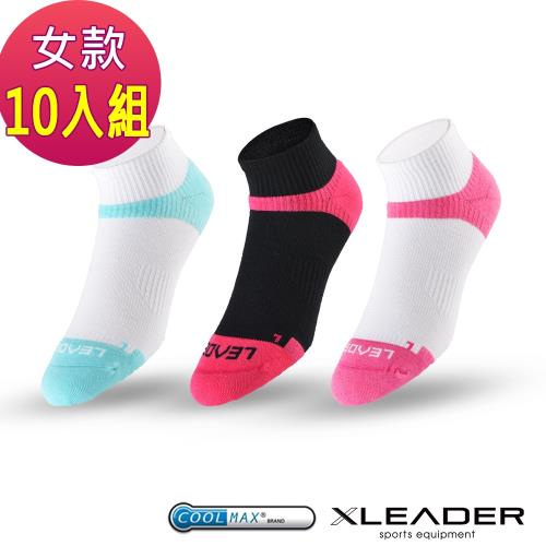 LEADER COOLMAX/除臭/女款機能運動襪 台灣製(10入)