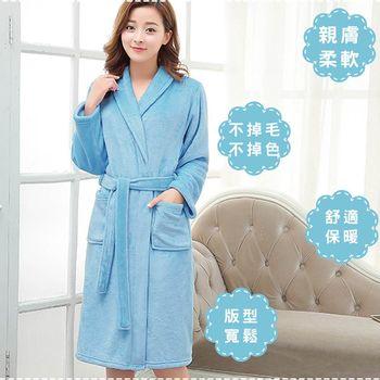 法蘭絨舒適柔感親膚浴袍
