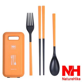 Naturehike 戶外輕巧旅行餐具組 亮橙
