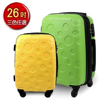 【福利品】VANGATHER 凡特佳-26吋ABS藝術家系列行李箱-三色任選