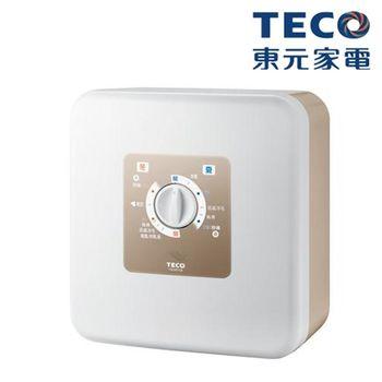 【TECO東元】烘被機/YQ1001CB