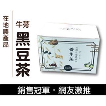 金彩堂 牛蒡黑豆茶15包*5盒