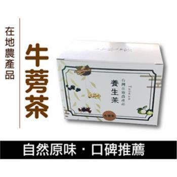金彩堂 牛蒡茶15包*5盒