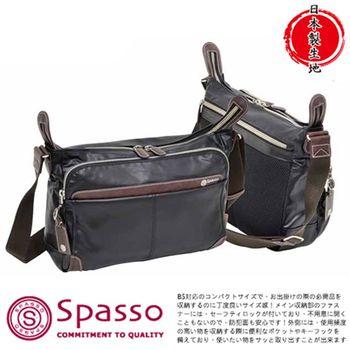 【SPASSO】日本機能包 日本製素材 船型斜背包 休閒包 單肩斜背包中型A4 【4-305】