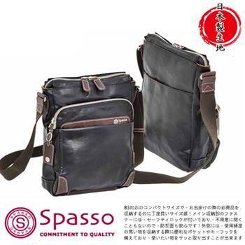 【SPASSO】日本機能包 日本製素材 直式斜背包 休閒包 單肩斜背包中型B5 【4-304】