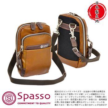【SPASSO】日本機能包 日本製素材 掛包 斜背包 掛包 腰包 單肩手機包小型B6 【4-301】