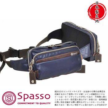 【SPASSO】日本機能包 日本製素材 腰包 戶照夾 機票夾 單肩斜背包小型B6 【4-300】