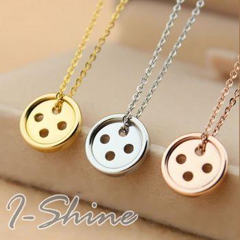 【I-Shine】韓劇-皮諾丘-西德鋼-鈕扣鈦鋼項鍊(3色)