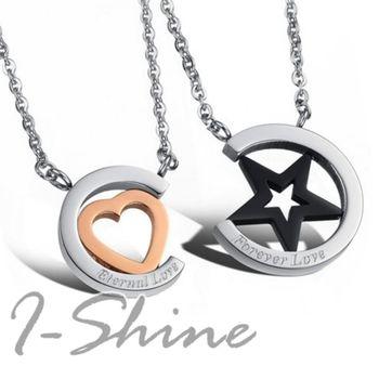 【I-Shine】心心相印-西德鋼-情侶鈦鋼項鍊(對鍊組)