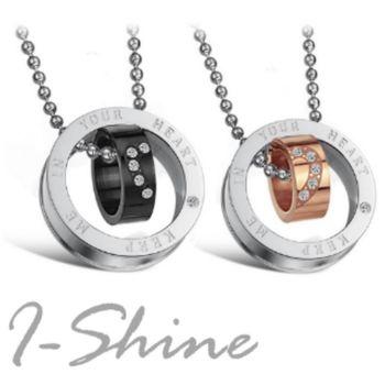 【I-Shine】一見鍾情-西德鋼-雙環情侶鈦鋼項鍊(對鍊組)
