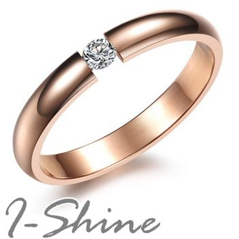 【I-Shine】穩鑽真心-西德鋼 八心八箭晶鑽戒指