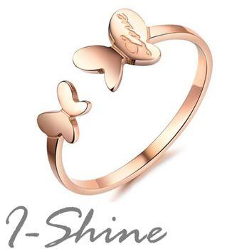 【I-Shine】蝶翼雙飛-蝴蝶造型18K玫瑰金鈦鋼戒指