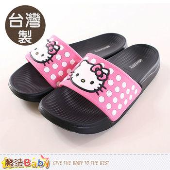 魔法Baby 成人女鞋 台灣製Hello kitty正版拖鞋~sh9969