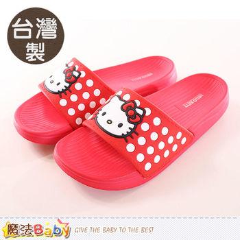 魔法Baby 成人女鞋 台灣製Hello kitty正版拖鞋~sh9968