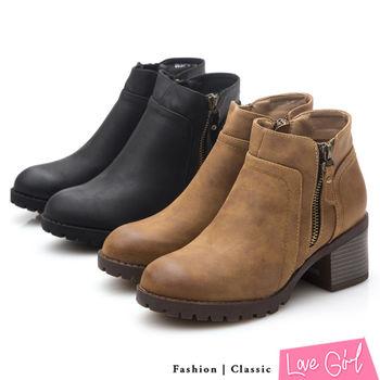 ☆Love Girl☆韓風簡約素面雙側拉鍊短靴