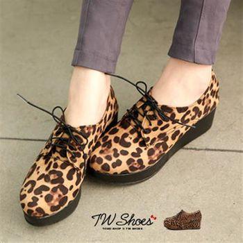 【TW Shoes】豹紋綁帶鬆糕楔型鞋【K230I1769】
