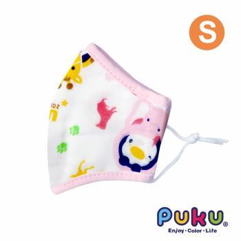 PUKU藍色企鵝 - 紗布抗菌口罩S(粉色)