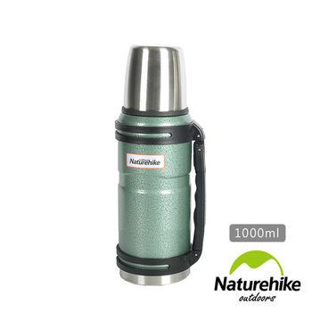 Naturehike 戶外休閒經典復古款304不鏽鋼真空保溫壺 保溫瓶 悶燒罐1L 綠色
