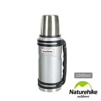 Naturehike 戶外休閒經典復古款304不鏽鋼真空保溫壺 保溫瓶 悶燒罐1L 灰色