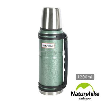 Naturehike 戶外休閒經典復古款304不鏽鋼真空保溫壺 保溫瓶 悶燒罐1.2L 綠色