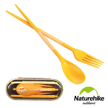 Naturehike 輕巧迷你折疊餐具組(黃色)