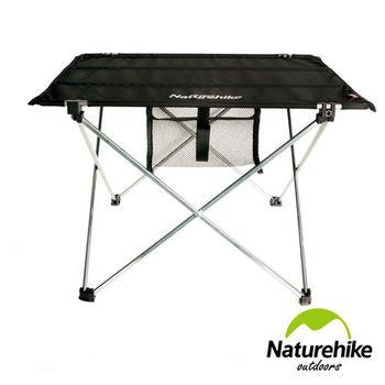 Naturehike 便攜式鋁合金戶外折疊桌 露營桌 小號(黑色)
