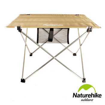 Naturehike 便攜式鋁合金戶外折疊桌 露營桌 小號(卡其色)