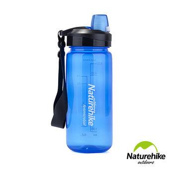 Naturehike 輕量易開式A060運動水壺 水瓶500ml 藍色
