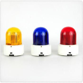 LED旋轉警示燈-3V