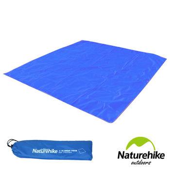 Naturehike 戶外6孔帳篷地席 天幕帳布 M號(3.4人) 藍色