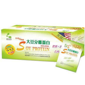 【涵本企業】非基因改造大豆分離蛋白(30包/盒)