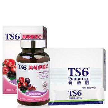 TS6 蔓越莓益菌組(美莓優菌C 60顆/盒X1+有益菌 45包/盒X1)